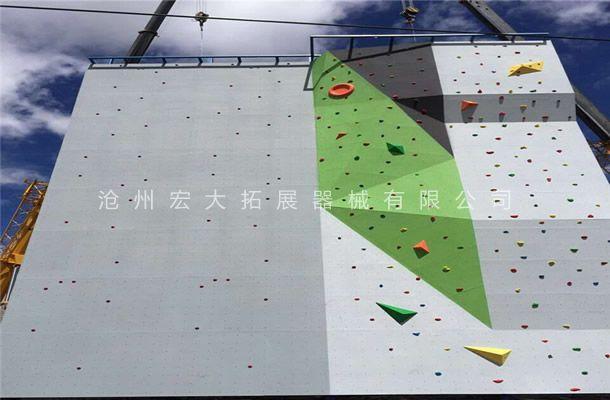 抱石攀岩墙HD-1-户外攀岩-攀岩设备生产厂家
