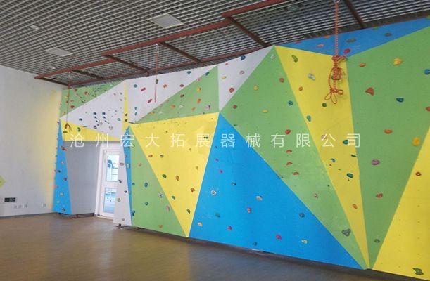抱石攀岩墙HD-2-攀岩墙设备-攀岩器材生产厂家