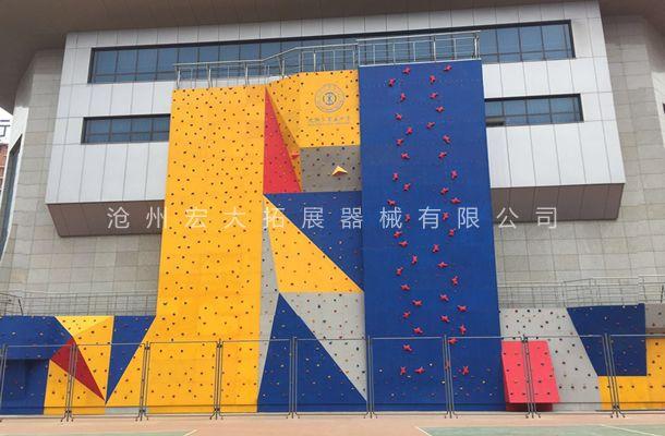 抱石攀岩墙HD-4-户外攀岩墙-攀岩设备生产厂家