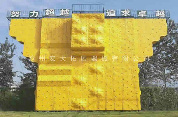 独立攀岩墙HD-4-户外攀岩墙-攀岩墙设施