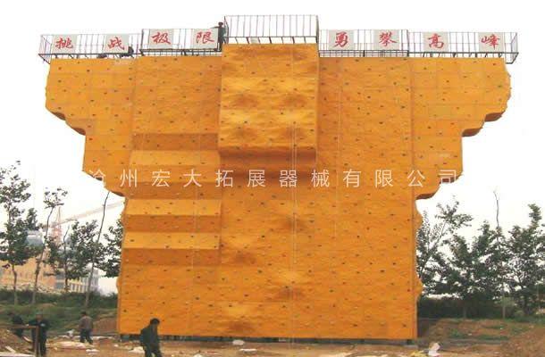 独立攀岩墙