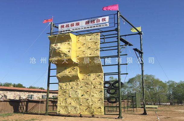 高空攀岩墙HD-3-攀岩墙设备-攀岩器材
