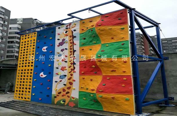 儿童攀岩墙HD-1-攀岩设备-室内攀岩器材