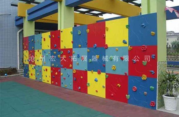 儿童攀岩墙HD-2-室内攀岩-户外攀岩设施
