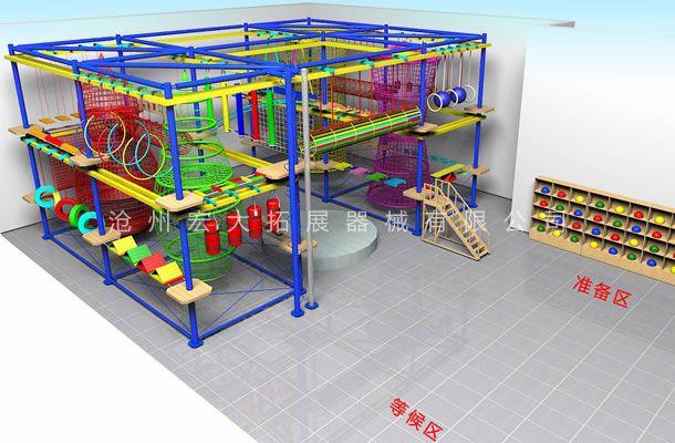 场地定制型儿童拓展-儿童拓展乐园-儿童拓展设备