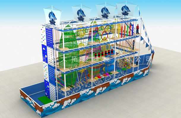 海盗船型-儿童游乐设备-儿童室内拓展设备