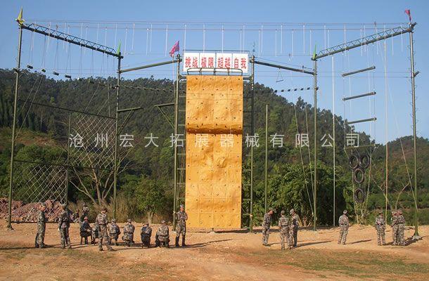 M型高空拓展器材-高空拓展器材-高空拓展器械