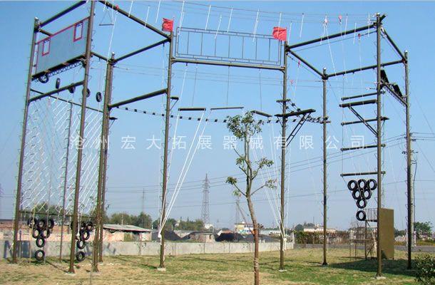 高空拓展训练器材