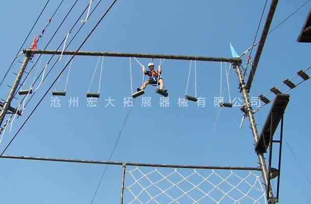 高空荡木桥--高空单项器材-高空荡木-空中荡木桥