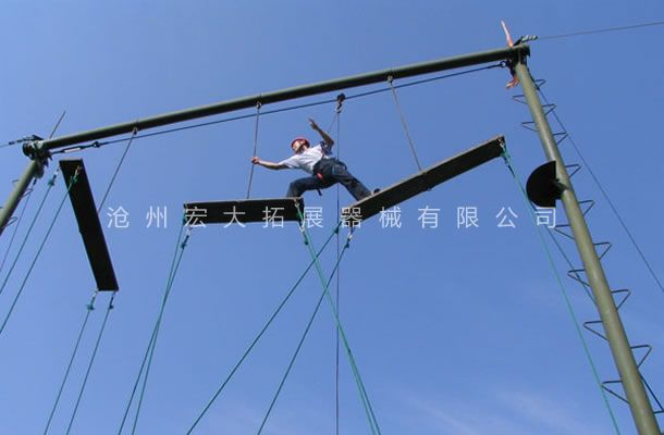 高空合力桥-高空单项器材-合力制胜-拓展器械