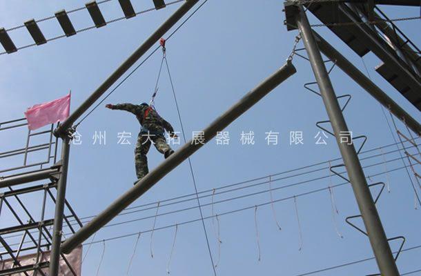 高空独木桥-高空单项器材-高空之路-拓展器材