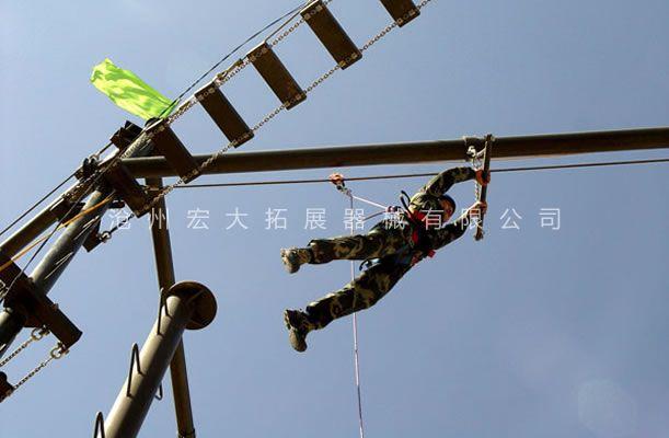 高空抓杠-高空单项器材-空中抓杠-飞越自我