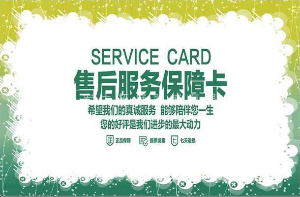 沧州星火拓展器械有限公司-售后服务有保证