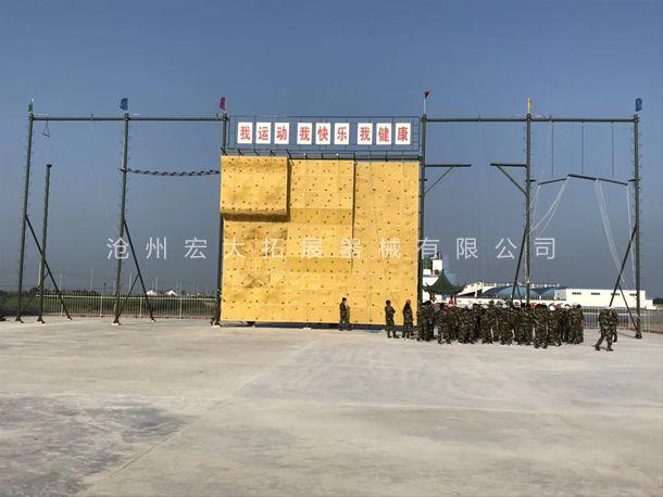高空拓展训练设备  高空拓展器械  高空拓展训练设备  高空拓展器材厂家