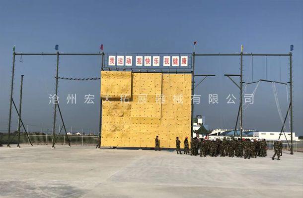 河北省唐山市三友集团大清河拓展训练基地项目安装完工