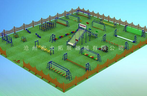 我公司免费为客户设计景区、公园、学校拓展基地建设方案
