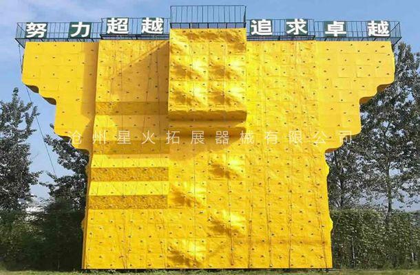 独立攀岩墙XH-4-户外攀岩墙-攀岩墙设施