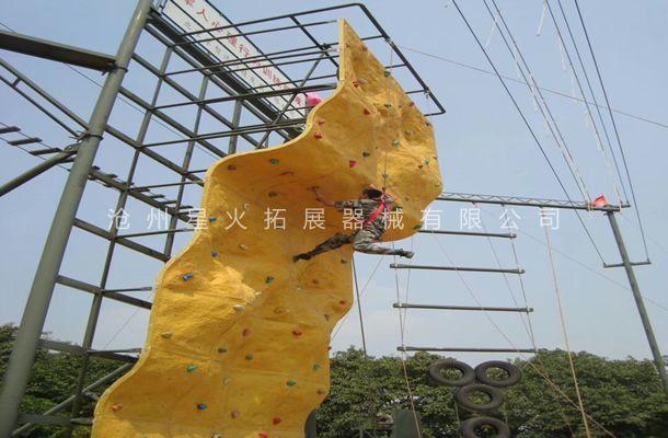 高空攀岩墙XH-2-高空拓展攀岩墙-攀岩器材