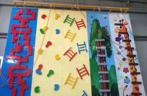 儿童攀岩墙XH-6-攀岩器材-攀岩墙生产厂家