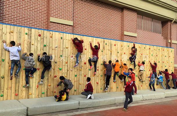 儿童攀岩墙XH-5-攀岩设备-攀岩墙生产厂家
