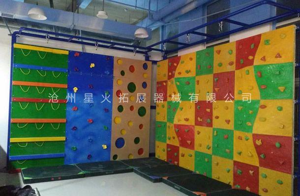 儿童攀岩墙XH-3-攀岩设备-户外攀岩器材