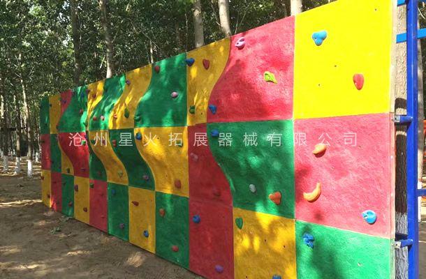 儿童攀岩墙XH-2-室内攀岩-户外攀岩设施
