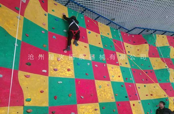 附墙体攀岩墙XH-5-攀岩设备-室内拓展攀岩器材