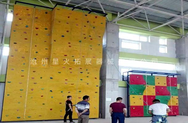 附墙体攀岩墙XH-2-室内攀岩墙-攀岩墙生产厂家