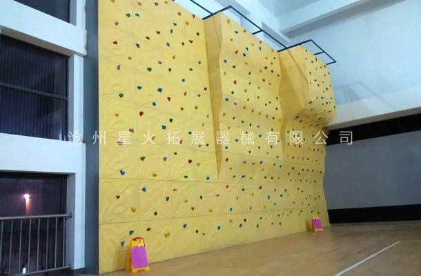附墙体攀岩墙XH-1-拓展攀岩设备-户外攀岩器材