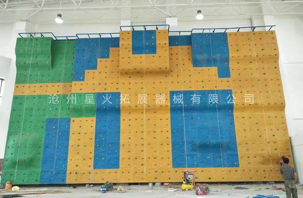 附墙体攀岩墙XH-6-攀岩设备-户外攀岩墙