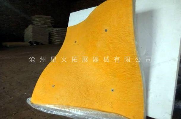仿真攀岩板XH-4-户外攀岩板-家庭攀爬板