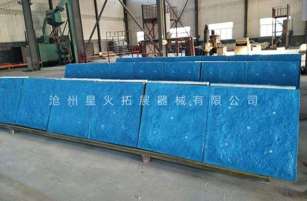 仿山体攀岩板XH-5-室内攀岩墙板材-人工攀岩板