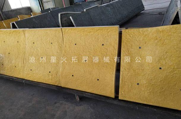 仿真攀岩板XH-7-攀岩攀爬板-攀岩墙材料