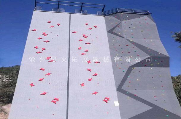 抱石攀岩墙XH-5-户外抱石攀岩-室内攀岩墙