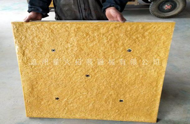 仿真攀岩板XH-1-玻璃钢攀岩板-建造攀岩墙板材