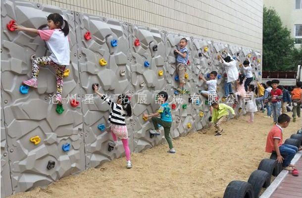 儿童攀爬墙板XH-13-幼儿园攀爬墙-室内外塑料攀岩墙