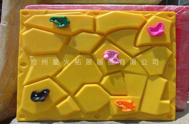 室内外塑料攀岩墙、pe板攀爬墙板、儿童攀岩墙、儿童彩色攀岩墙