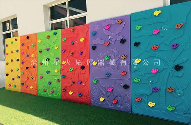 儿童攀爬墙板XH-14-室内外塑料攀岩墙-pe板攀爬墙板