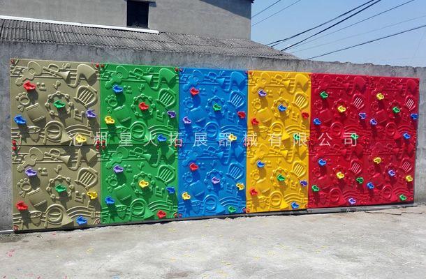 儿童攀爬墙板XH-15-儿童攀岩墙-儿童彩色攀岩墙