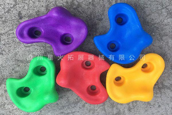 攀岩墙岩点XH-10-塑料攀岩点-塑料攀岩抓手