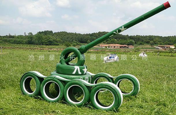 轮胎工艺品-废旧轮胎创意造型-体能游乐设备