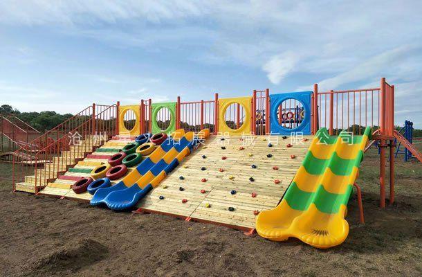 儿童滑梯组合-户外体能乐园-儿童户外乐园设施