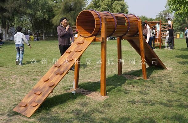 高空穿梭-儿童游乐设备-户外儿童游乐设备