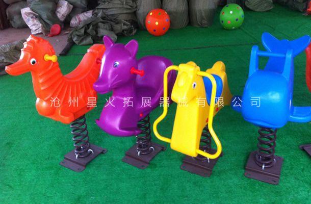 弹簧摇马-户外摇摇乐-儿童游乐设备
