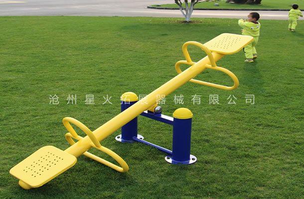 室外跷跷板-小区公园体育器材-儿童双人翘翘板