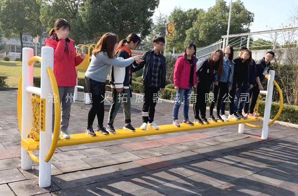 礼让通行-青少年拓展器材-场地拓展器械