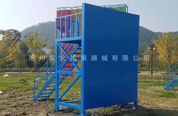 四米墙、毕业墙-青少年户外拓展训练器材-地面拓展器材