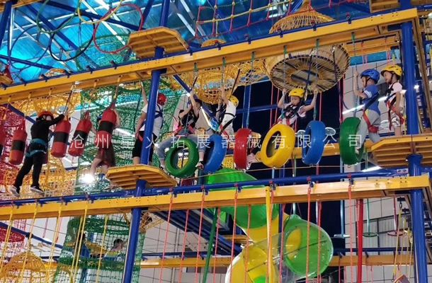 田子型儿童拓展乐园