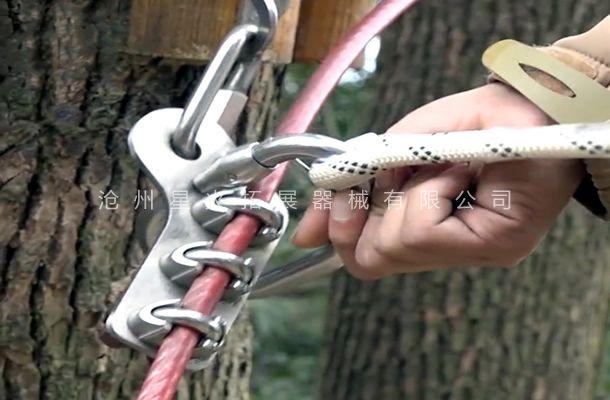 丛林探险不锈钢配件
