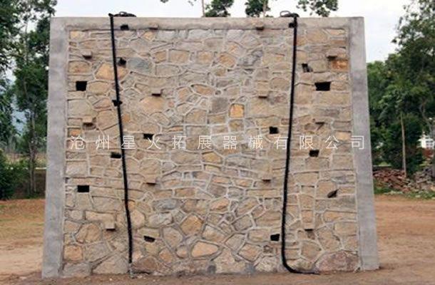 阻绝墙-渡海登岛器材-渡海登岛器材厂家